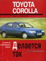 ��������� �� ������� toyota corolla, ������� �� ������� ������ �������, ����������� �� ������� toyota corolla, ����������� �� ������� ������ �������, ������ toyota corolla, ������ ������ �������, ���������� �� toyota corolla, ���������� �� ������ �������