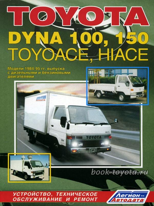 Toyota RAV4 - От 9 700р. в месяц
