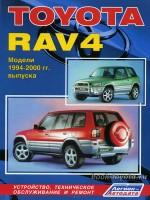 �������������� �� ������� toyota rav4, ����� �� ������� ������ ��� 4, ����������� �� ������� toyota rav4, ����������� �� ������� ������ ��� 4, ������ toyota rav4, ������ ������ ��� 4, ���������� �� toyota rav4, ���������� �� ������ ��� 4