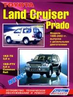 ����� �� ������� toyota land cruiser prado, ����� �� ������� ������ ���� ������ ����� 120, ����������� �� ������� toyota land cruiser prado, ����������� �� ������� ������ ���� ������ �����, ������ toyota land cruiser prado 120, ������ ������ ���� ������ �����
