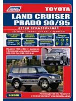 ����� �� ������� toyota land cruiser prado 90, ����� �� ������� ������ ���� ������ ����� 90, ����������� �� ������� toyota land cruiser prado 90, ����������� �� ������� ������ ���� ������ ����� 90, ������ toyota land cruiser prado 90, ������ ������ ���� ������ ����� 90