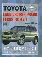 ����� �� ������� toyota land cruiser prado, ����� �� ������� ������ ���� ������ �����, ����������� �� ������� toyota land cruiser prado, ����������� �� ������� ������ ���� ������ �����, ������ toyota land cruiser prado, ������ ������ ���� ������ �����