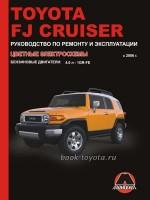����� �� ������� toyota fj cruiser, ����� �� ������� ������ �� ������, ����������� �� ������� toyota fj cruiser, ����������� �� ������� ������ �� ������, ������ toyota fj cruiser, ������ ������ �� ������, ���������� �� toyota fj cruiser, ���������� �� ������ �� ������