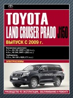 ������ �� ������� toyota land cruiser prado, ����� �� ������� ������ ���� ������ ����� 120, ����������� �� ������� toyota land cruiser prado, ����������� �� ������� ������ ���� ������ �����, ������ toyota land cruiser prado 120, ������ ������ ���� ������ �����
