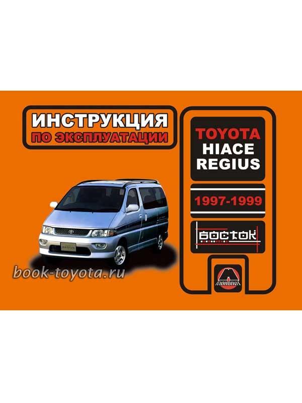 книга ремонт и техническое обслуживание автомобилей