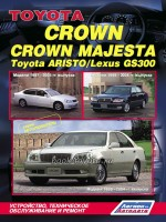 ��������� �� ������� toyota crown majesta, ����� �� ������� ������ ����� ��������, ����������� �� ������� toyota crown majesta, ����������� �� ������� ������ ����� ��������, ������ toyota crown majesta, ������ ������ ����� ��������, ���������� �� toyota crown majesta, ���������� �� ������ ����� ����