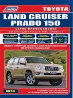 ������ �� ������� toyota land cruiser prado, ����� �� ������� ������ ���� ������ �����, ����������� �� ������� toyota land cruiser prado, ����������� �� ������� ������ ���� ������ �����, ������ toyota land cruiser prado, ������ ������ ���� ������ �����, ���������� �� toyota land cruiser prado, ��