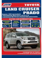 ��������� �� ������� toyota land cruiser prado, ����� �� ������� ������ ���� ������ �����, ����������� �� ������� toyota land cruiser prado, ����������� �� ������� ������ ���� ������ �����, ������ toyota land cruiser prado, ������ ������ ���� ������ �����, ���������� �� toyota land cruiser prado, ��