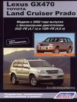 ������ �� ������� toyota land cruiser prado, ����� �� ������� ������ ���� ������ �����, ����������� �� ������� toyota land cruiser prado, ����������� �� ������� ������ ���� ������ �����, ������ toyota land cruiser prado, ������ ������ ���� ������ �����