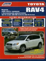 ����� �� ������� toyota rav4, ����� �� ������� ������ ��� 4, ����������� �� ������� toyota rav4, ����������� �� ������� ������ ��� 4, ������ toyota rav4, ������ ������ ��� 4, ���������� �� toyota rav4, ���������� �� ������ ��� 4