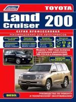 ����������� �� ������� toyota land cruiser 200, ����� �� ������� ������ ���� ������ 200, ������� �� ������� toyota land cruiser 200, ��������� �� ������� ������ ���� ������ 200, ������ toyota land cruiser 200, ������ ������ ���� ������ 200, ���������� �� toyota land cruiser 200