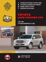 ����� �� ������� toyota land cruiser 200, ����� �� ������� ������ ���� ������ 200, ����������� �� ������� toyota land cruiser 200, ����������� �� ������� ������ ���� ������ 200, ������ toyota land cruiser 200, ������ ������ ���� ������ 200, ���������� �� toyota land cruiser 200, ���������� �� ������