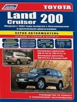 ���������� �� ������� toyota land cruiser 200, ����� �� ������� ������ ���� ������ 200, ����������� �� ������� toyota land cruiser 200, ����������� �� ������� ������ ���� ������ 200, ������ toyota land cruiser 200, ������ ������ ���� ������ 200, ���������� �� toyota land cruiser 200, ���������� �� �