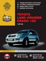 ����� �� ������� toyota land cruiser prado 120, ����� �� ������� ������ ���� ������ ����� 120, ����������� �� ������� toyota land cruiser prado 120, ����������� �� ������� ������ ���� ������ ����� 120, ������ toyota land cruiser prado 120, ������ ������ ���� ������ ����� 120, ��
