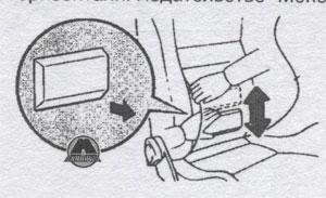 боковая регулировка Toyota Curren