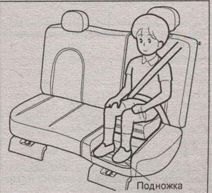 комбинированный ремень безопасности Toyota Passo