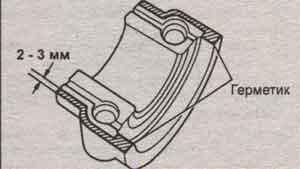 крышка подшипника Toyota Mark II, крышка подшипника Toyota Chaser, крышка подшипника Toyota Cresta