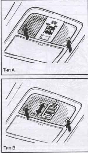 лампы для чтения Toyota RAV4