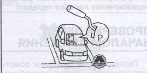 рычаг переключения передач Toyota Hiace Regius