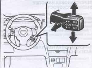 система круиз контроля Toyota Corolla